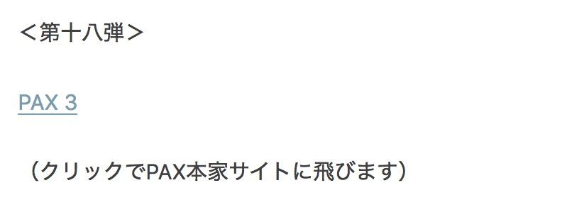 f:id:umu_umai_ojisan:20190103184211j:plain