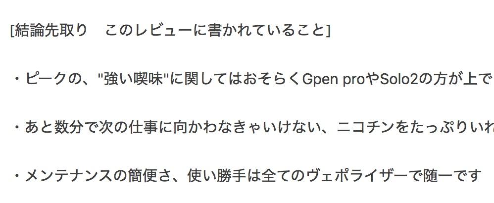 f:id:umu_umai_ojisan:20190103184833j:plain