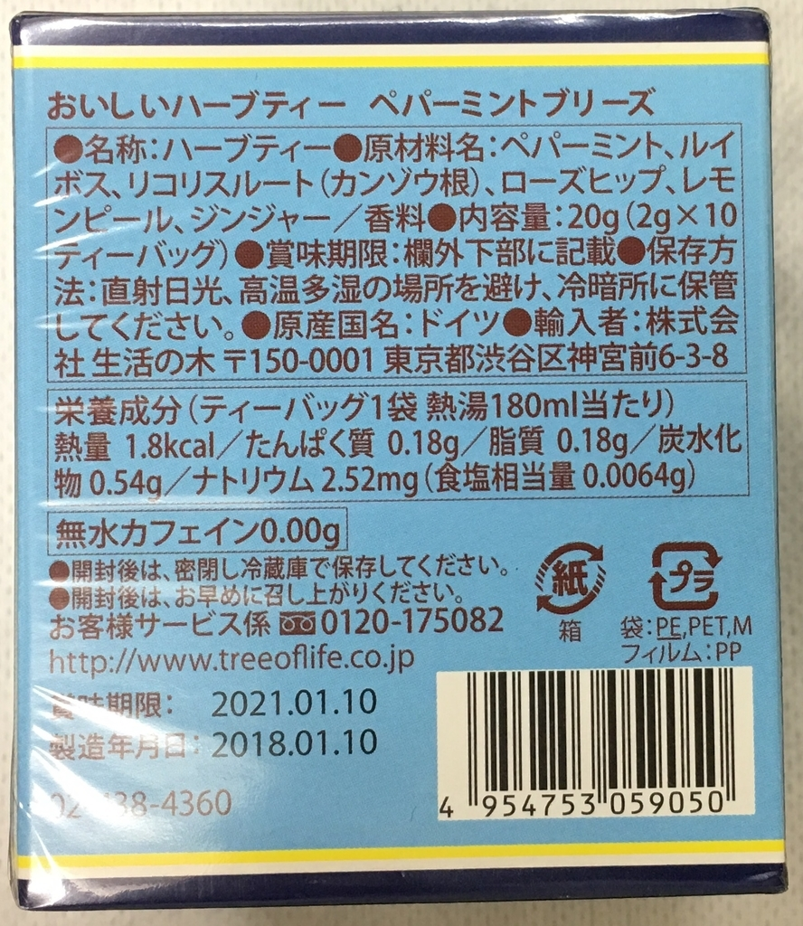 f:id:umu_umai_ojisan:20190124182504j:plain