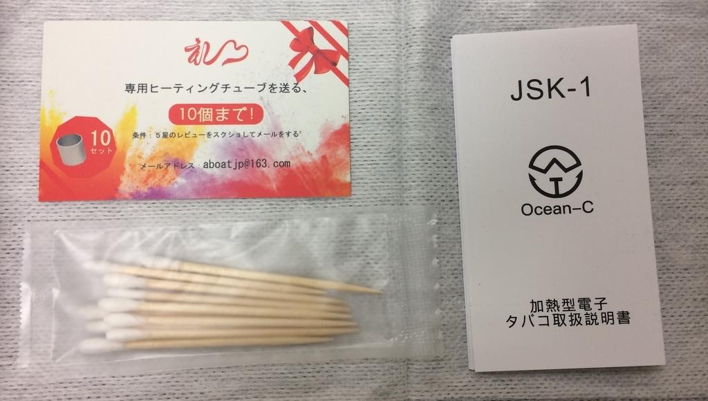 f:id:umu_umai_ojisan:20190125184152j:plain