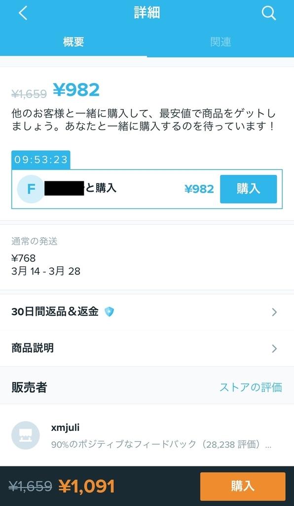 f:id:umu_umai_ojisan:20190220102728j:plain