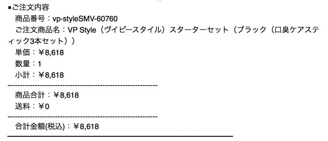 f:id:umu_umai_ojisan:20190502113611j:plain
