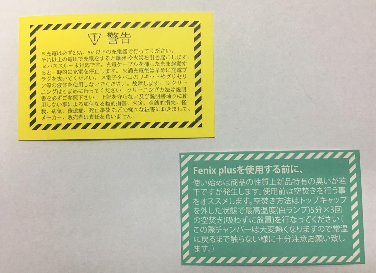 f:id:umu_umai_ojisan:20190507234521j:plain