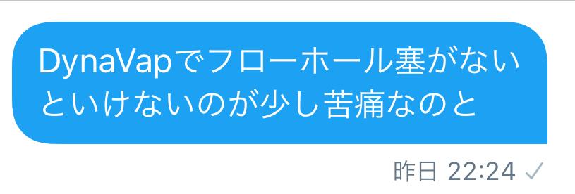 f:id:umu_umai_ojisan:20190511170317j:plain