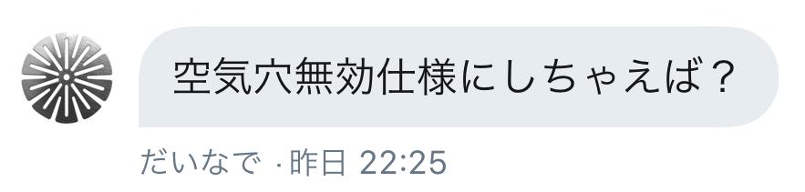f:id:umu_umai_ojisan:20190511170600j:plain