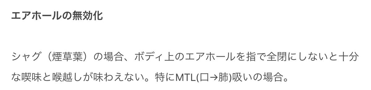 f:id:umu_umai_ojisan:20190511170955j:plain