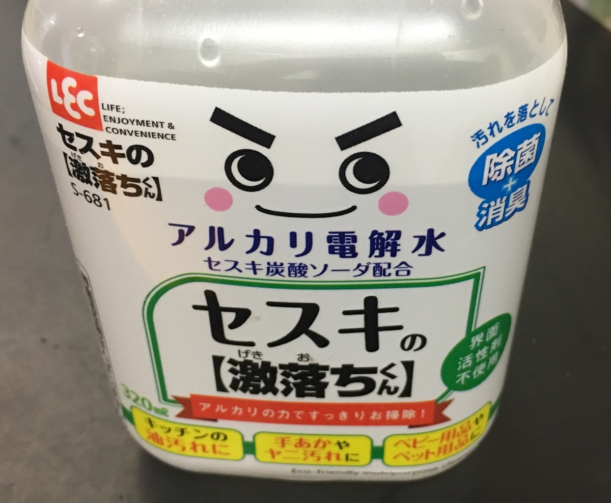 f:id:umu_umai_ojisan:20190525115151j:plain