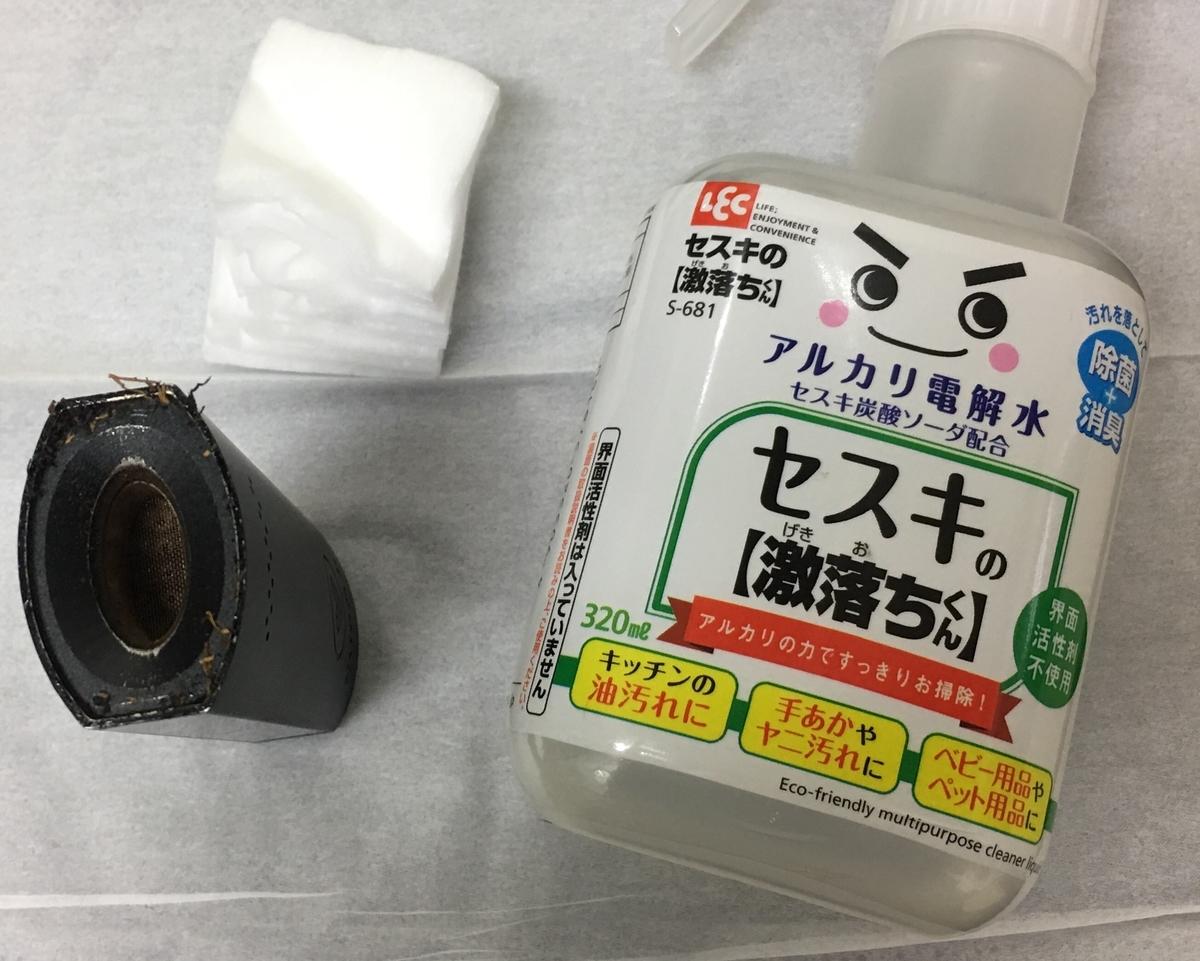 f:id:umu_umai_ojisan:20190526102728j:plain