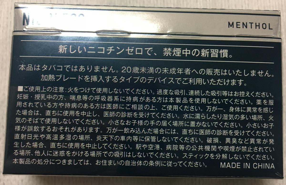 f:id:umu_umai_ojisan:20190705183001j:plain