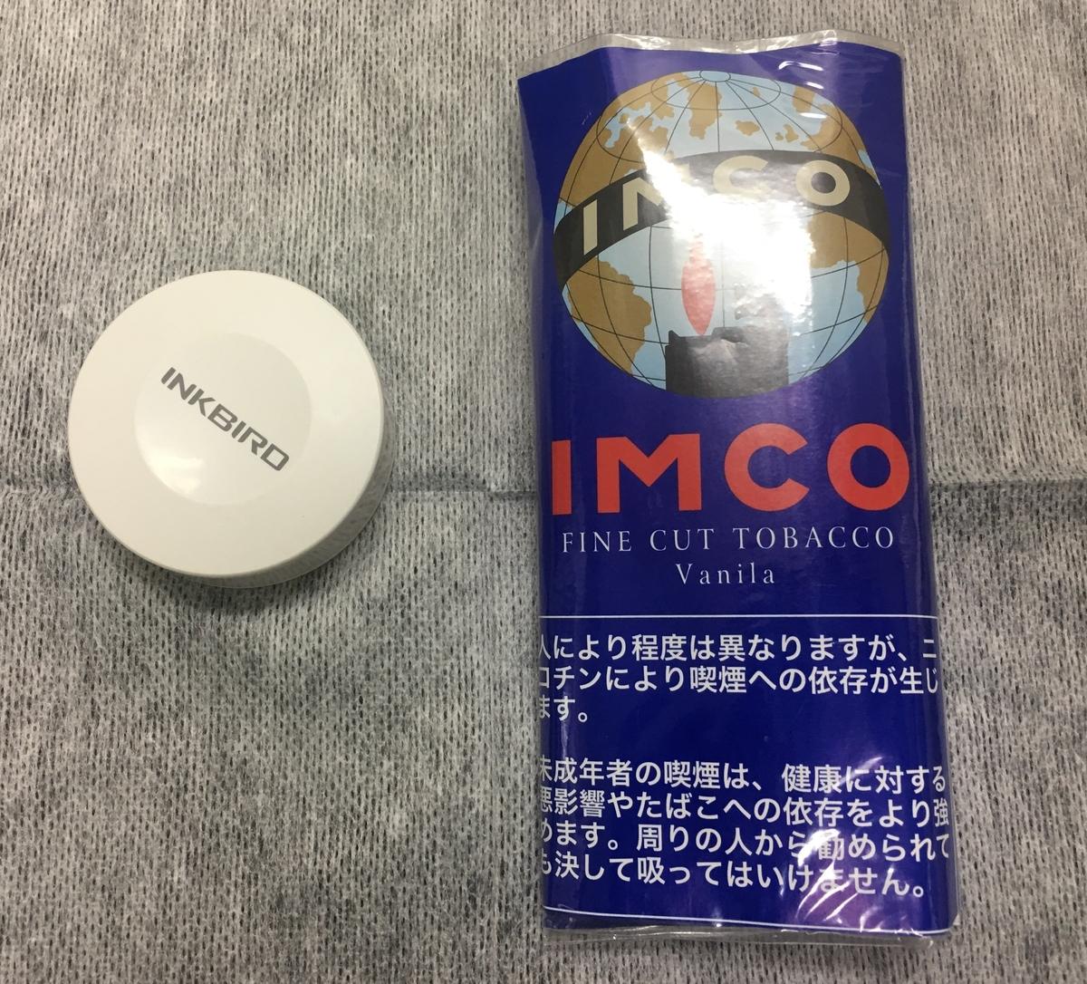 f:id:umu_umai_ojisan:20190821182011j:plain