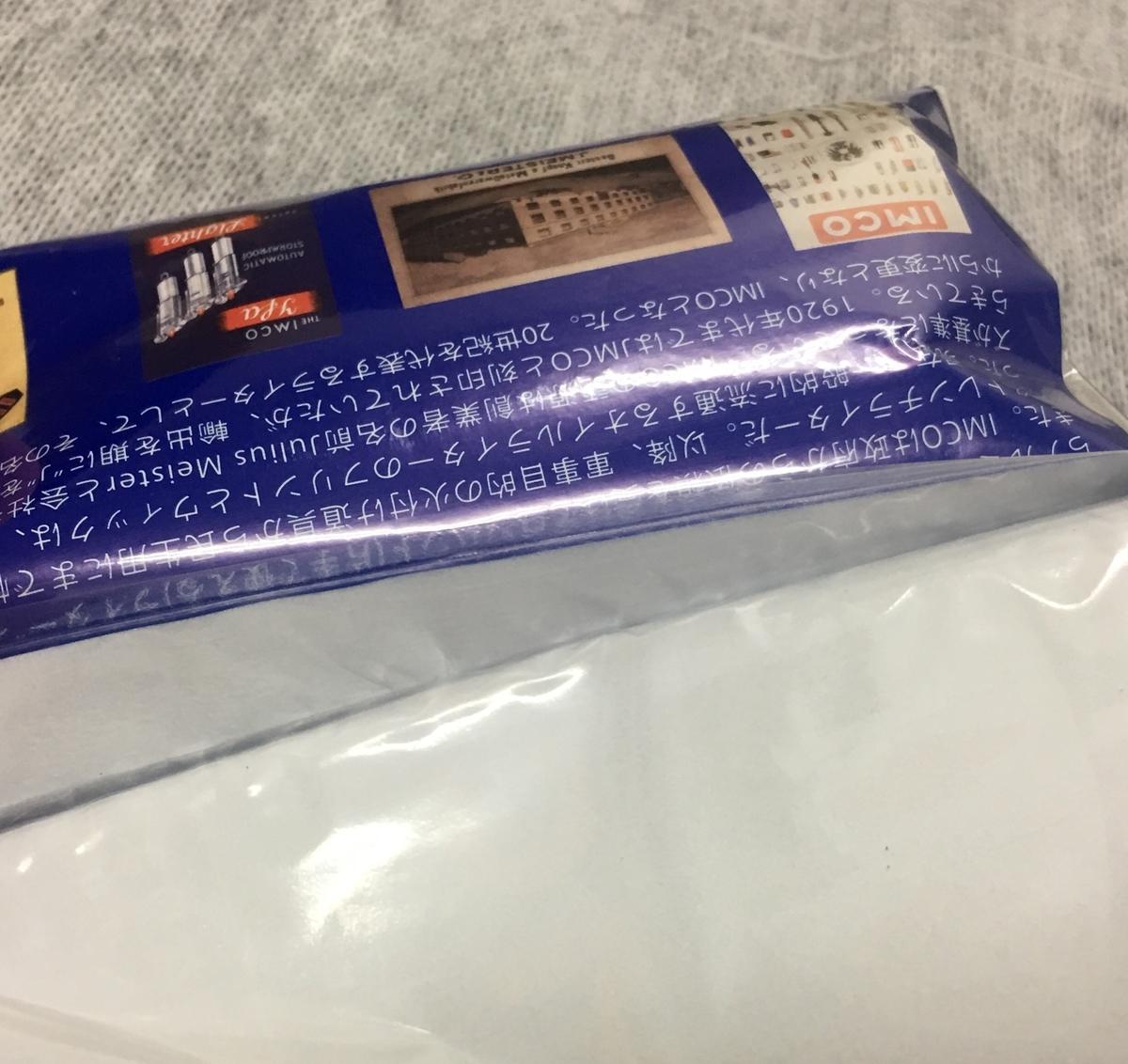 f:id:umu_umai_ojisan:20190821182042j:plain