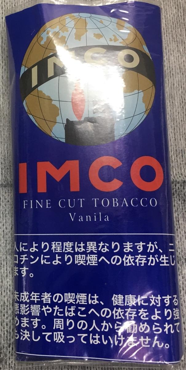 f:id:umu_umai_ojisan:20190821183803j:plain