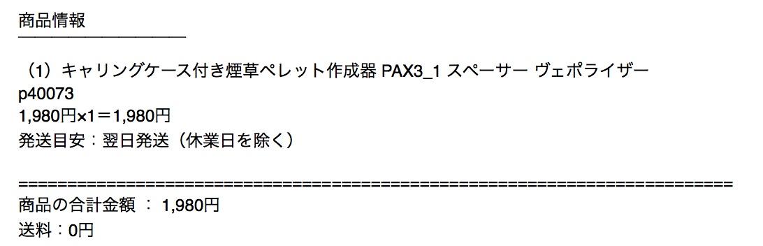 f:id:umu_umai_ojisan:20191129175129j:plain