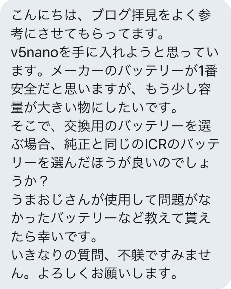 f:id:umu_umai_ojisan:20200330114443j:plain