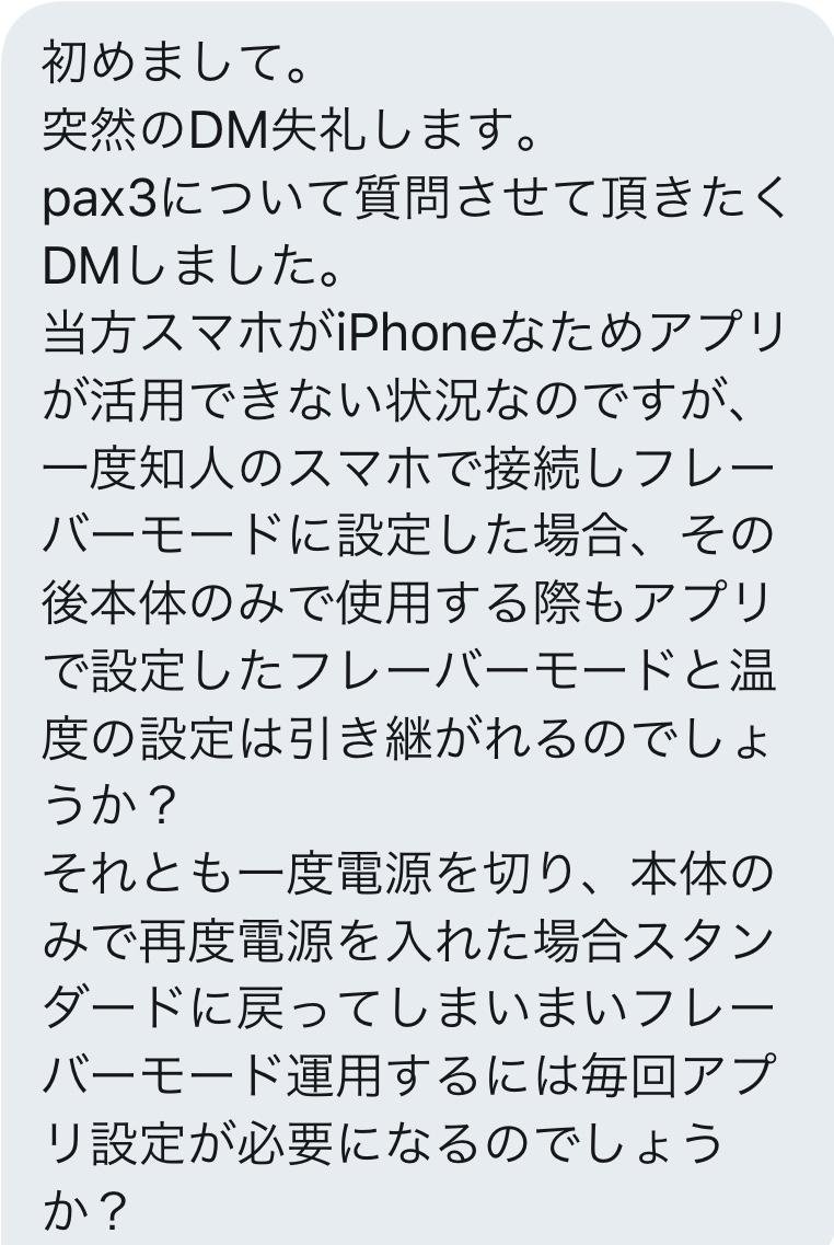 f:id:umu_umai_ojisan:20200330124320j:plain