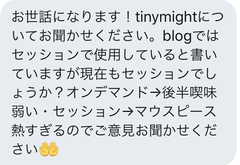 f:id:umu_umai_ojisan:20200330131033j:plain