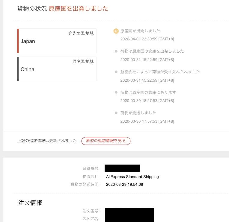 f:id:umu_umai_ojisan:20200418113730p:plain