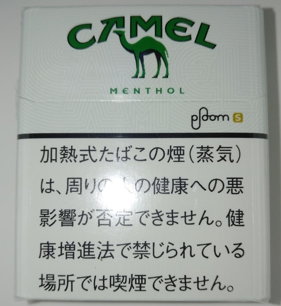 f:id:umu_umai_ojisan:20200502105821j:plain