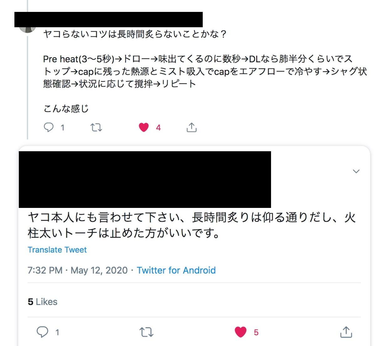 f:id:umu_umai_ojisan:20200512234400p:plain