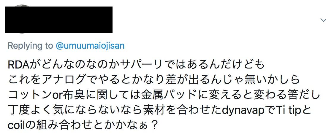 f:id:umu_umai_ojisan:20200516184304p:plain