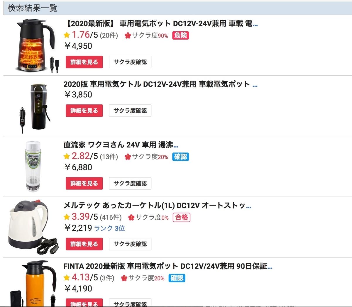 f:id:umu_umai_ojisan:20200929160026j:plain