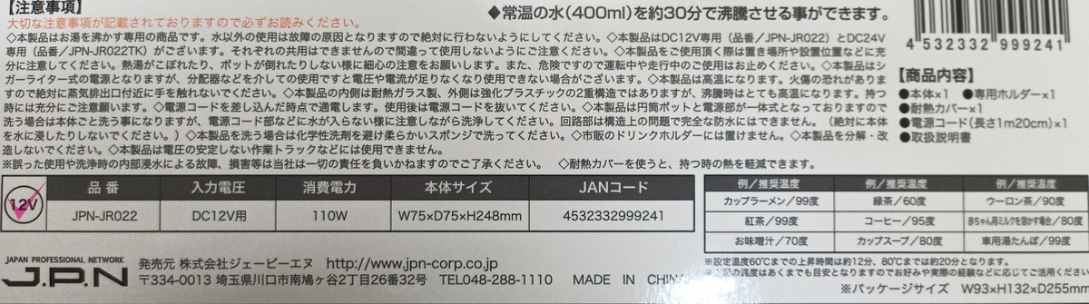f:id:umu_umai_ojisan:20200929161805j:plain