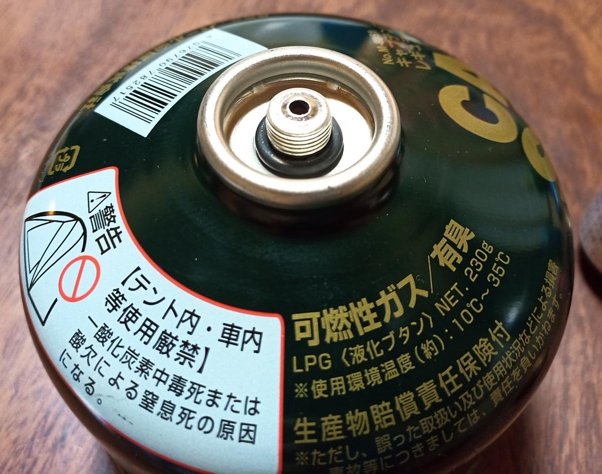 f:id:umu_umai_ojisan:20201016000417j:plain
