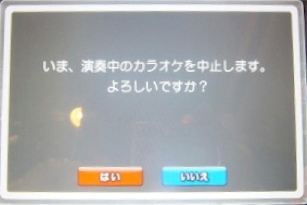 f:id:umuya11:20190402224734j:image
