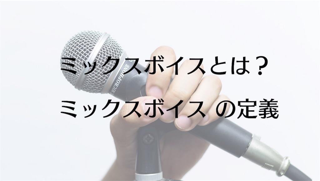 f:id:umuya11:20190412030511j:image