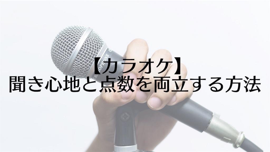 f:id:umuya11:20190412032702j:image