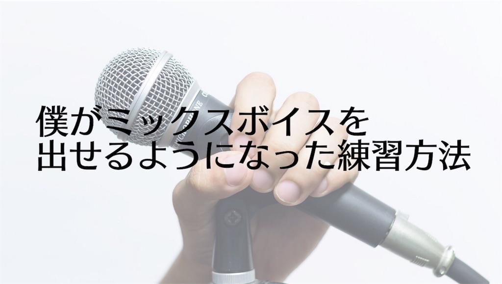 f:id:umuya11:20190412032838j:image