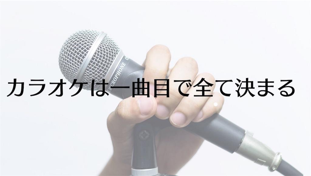 f:id:umuya11:20190412032933j:image