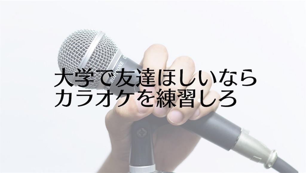 f:id:umuya11:20190412033009j:image
