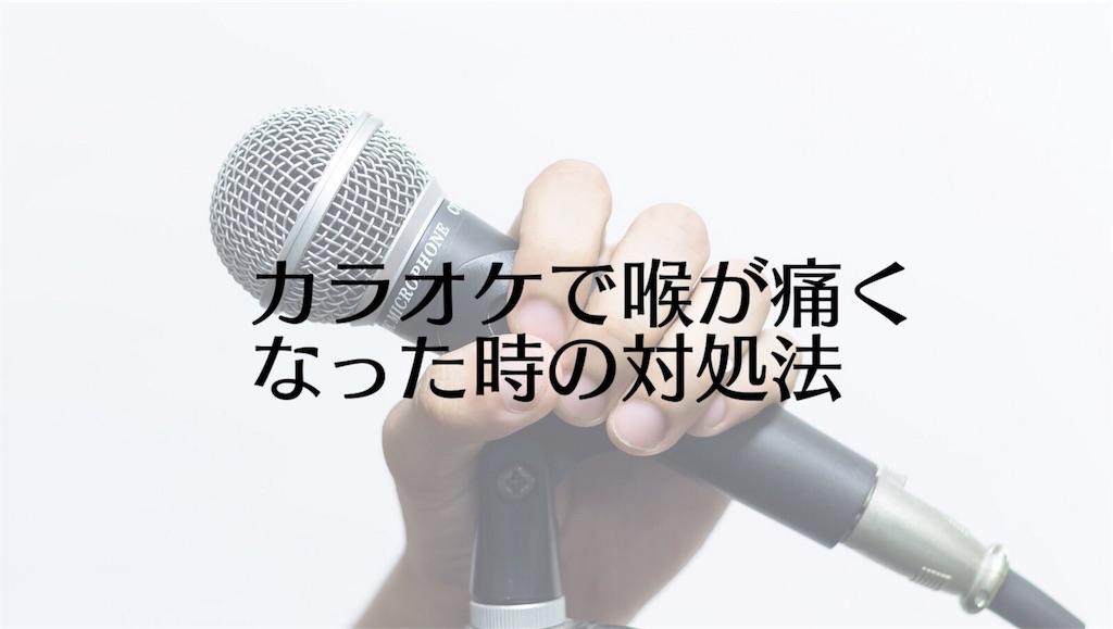 f:id:umuya11:20190412033723j:image