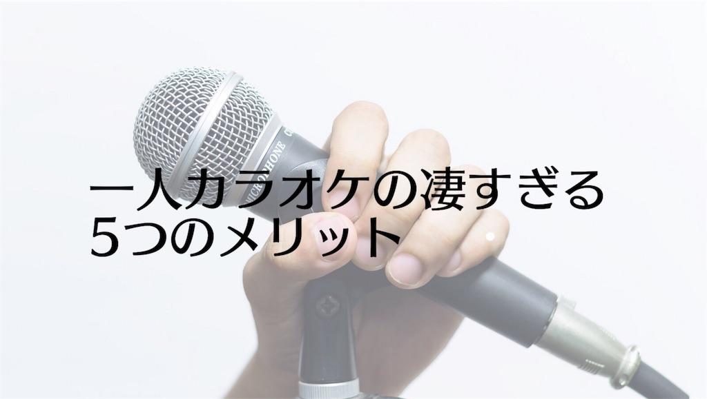 f:id:umuya11:20190412033746j:image