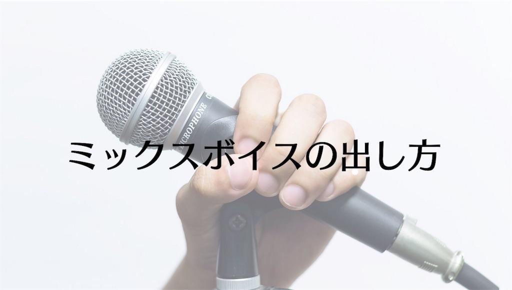f:id:umuya11:20190412033825j:image