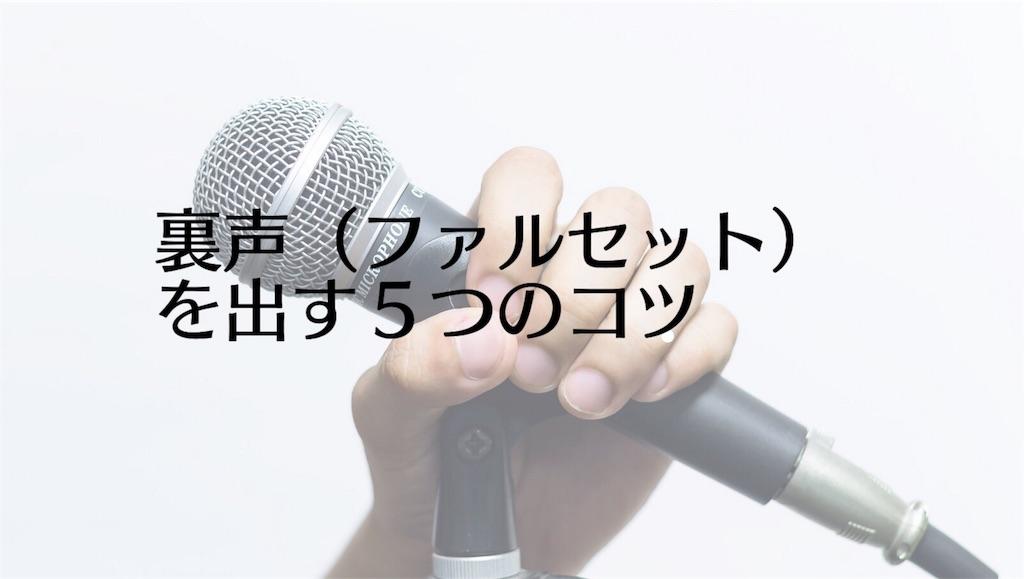 f:id:umuya11:20190412033849j:image
