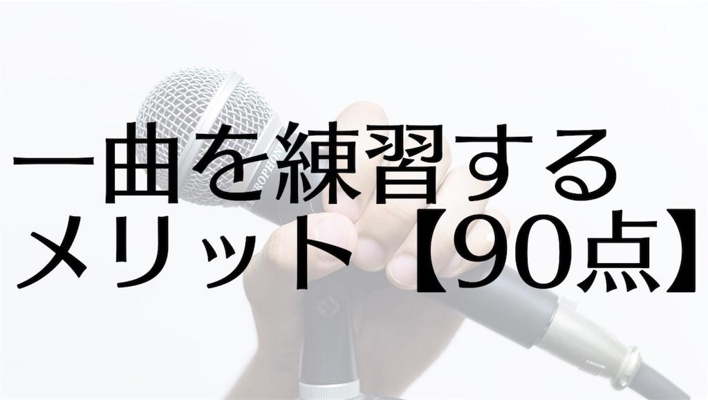 f:id:umuya11:20190429105040j:image