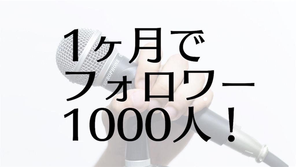 f:id:umuya11:20190506201431j:image