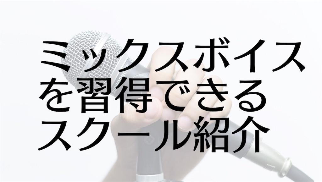 f:id:umuya11:20190520232455j:image