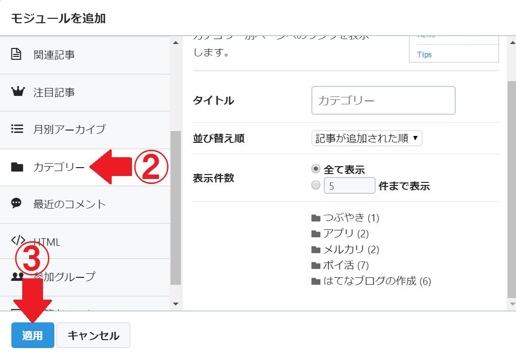 f:id:un_machi:20200306111249p:plain