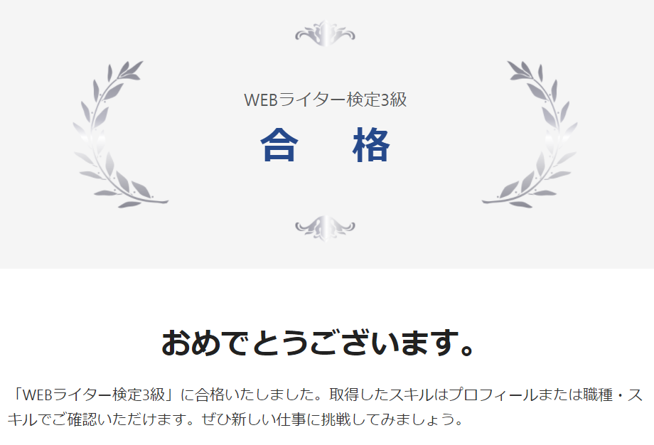 f:id:un_machi:20201020184127p:plain