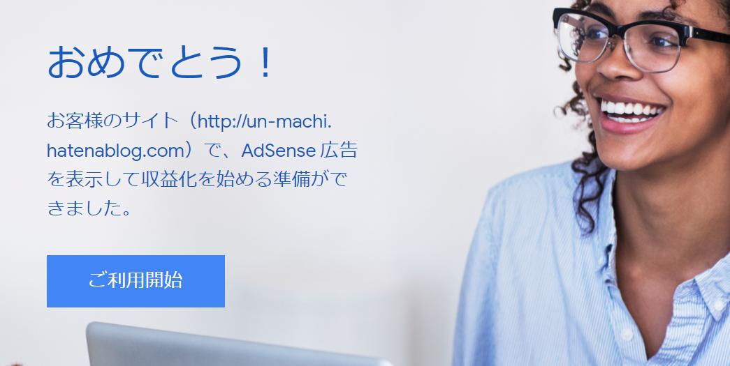 f:id:un_machi:20201027182448p:plain
