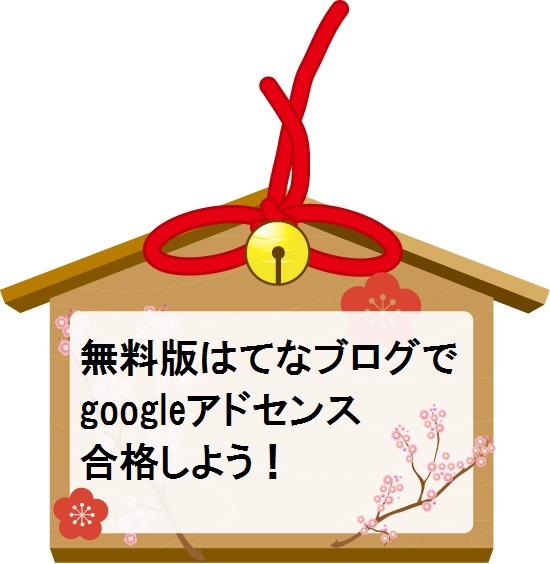 f:id:un_machi:20201027192005j:plain