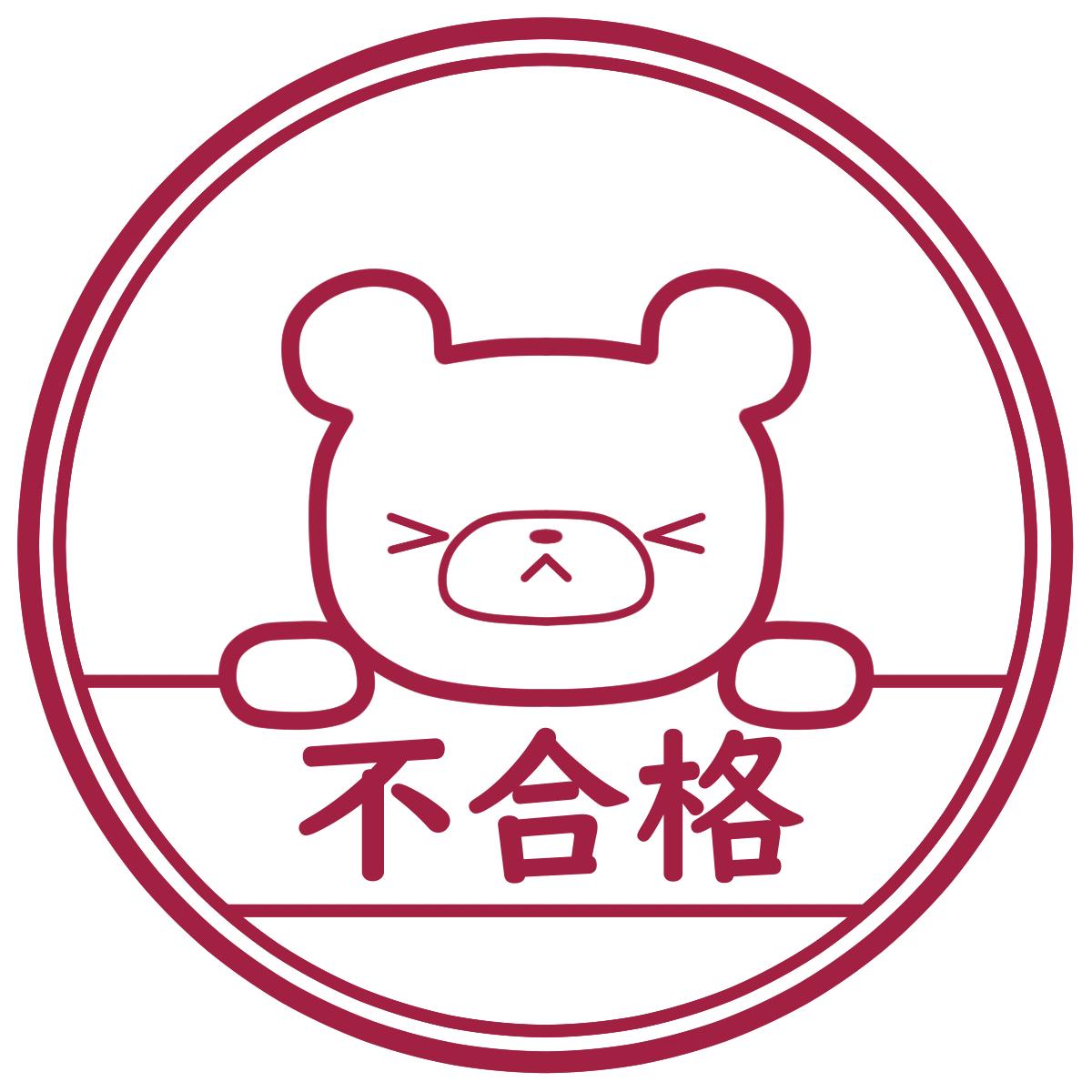 f:id:un_machi:20201027192537j:plain