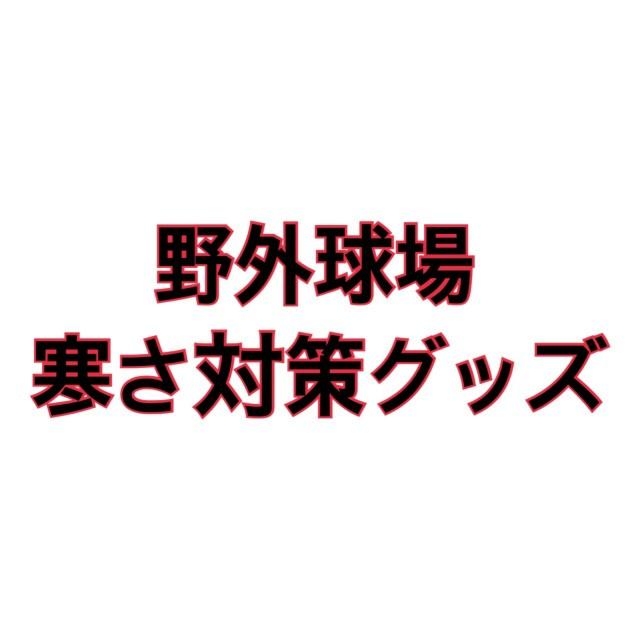 f:id:una44y:20190315053237j:image
