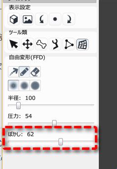 f:id:una_unagi:20170616234831p:plain