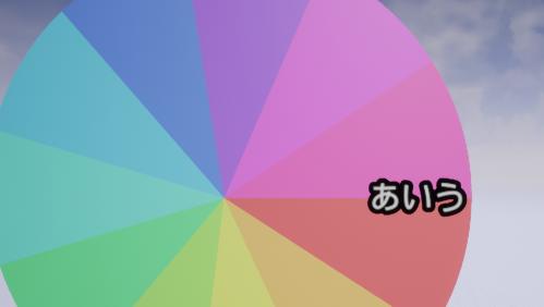 f:id:una_unagi:20180614234816p:plain