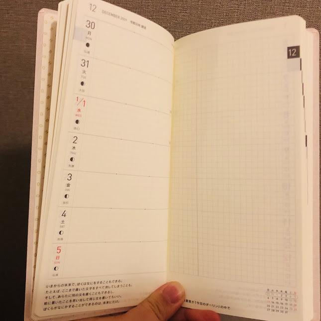 ほぼ日手帳weekMEGA週間ページ