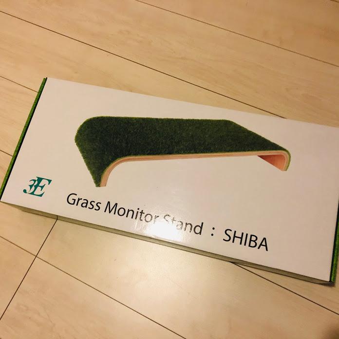 モニタースタンド shiba